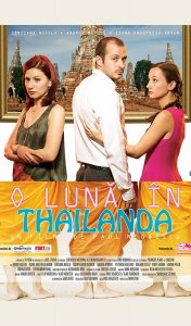 O luna in Thailanda - de Paul Negoescu - 2012