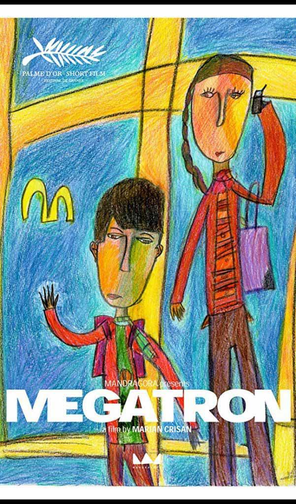 Megatron de Marian Crișan - 2008