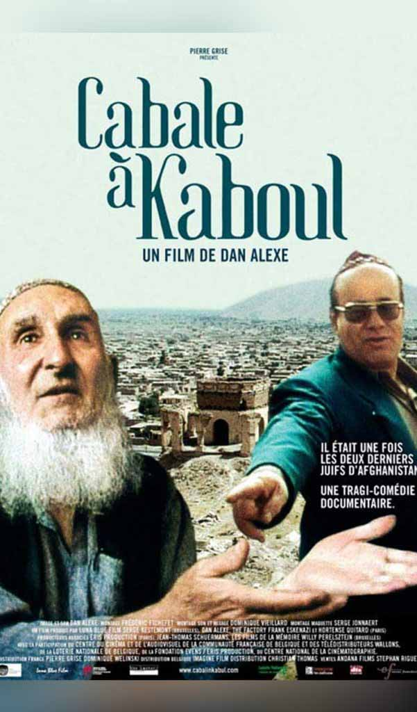 Cabala-la-Kabul-documentar-Dan-Alex CINEPUB