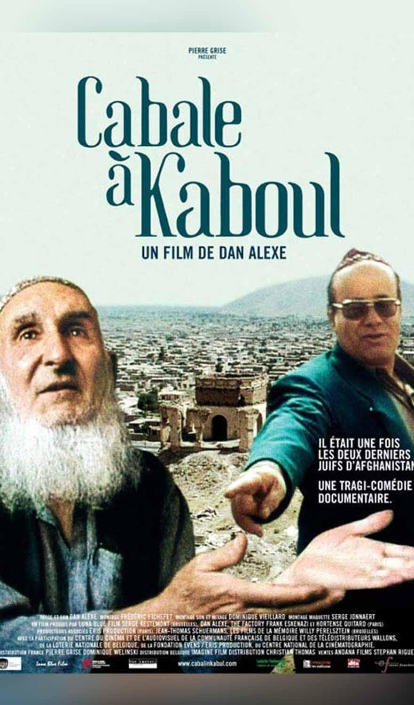 Cabala la Kabul de Dan Alexe - CINEPUB
