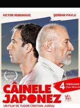 Film-romanesc-Cainele-japonez-de-Tudor-Cristian-Jurgiu - CINEPUB