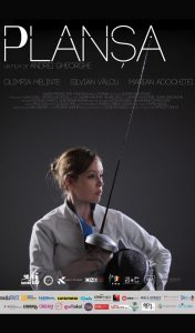 Filme romanesti-Plansa de Andrei Gheorghe - CINEPUB
