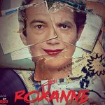Roxanne-de-Valentin-Hotea-filme-romanesti-CINEPUB