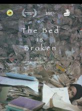 The Bed is Broken de Raluca Răcean Gorgos - CINEPUB