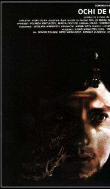 Ochi de Urs - regia de Stere Gulea - CINEPUB - lungmetraj