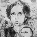 Oana Pellea in Stare de fapt - regizat de Stere Gulea - CINEPUB