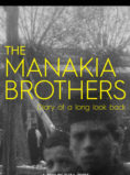 Frații Manakia. Jurnalul unei lungi priviri înapoi - de Eliza Zdru - documentar - CINEPUB